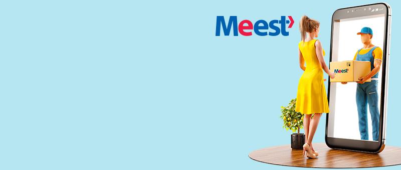 Бесплатная доставка Meest Express