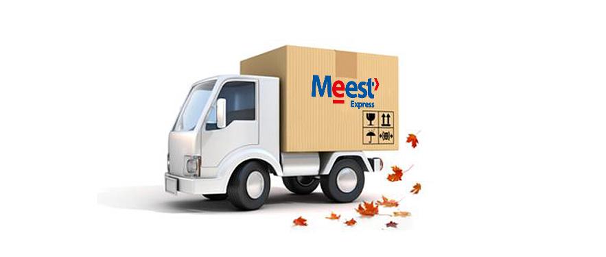 Специальные условия доставки «Meest Express»