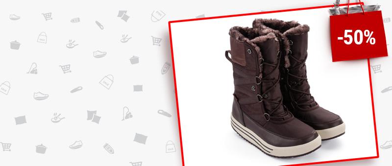 Женские зимние сапоги Walkmaxx 4.0 Trend