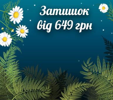 Супернизкие цены ко Дню Ивана Купала!